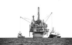 Shell condamné